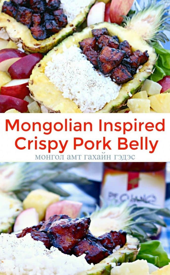 Mongolian Inspired Crispy Pork Belly! Get this easy recipe for crispy pork belly inspired by the flavors of Mongolia! #AuthenticMadeEasy