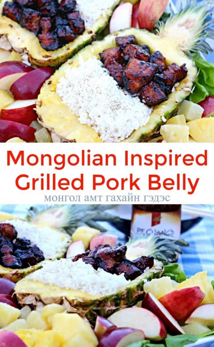 Mongolian Inspired Grilled Pork Belly! Grill pork belly high and fast with this Mongolian inspired recipe featuring the NEW P.F. Chang's® Home Menu Mongolian BBQ Sauce. Try this EASY recipe today!