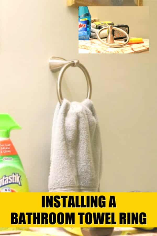 How to install a towel ring in bathroom