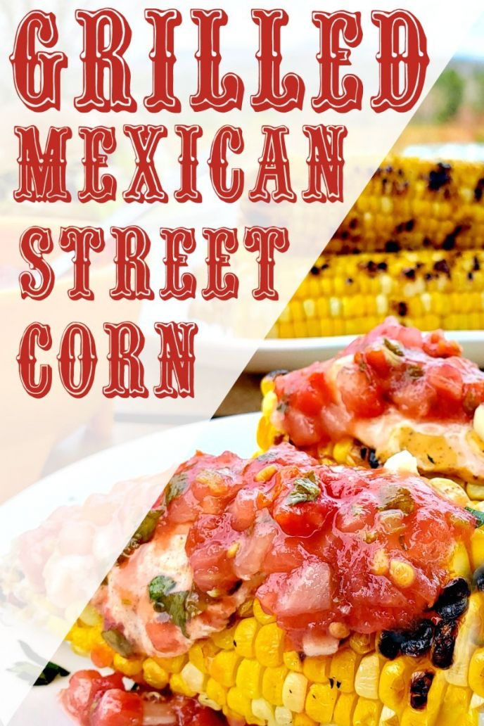 Easy grilled Mexican street corn recipe! This grilling recipe will have you enjoying Mexican street corn in your own back yard - easy peasy! #grilling #streetcorn